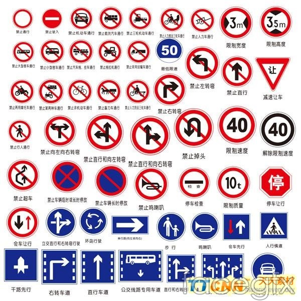 10 Road Sign PSD Files Images