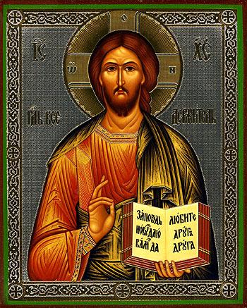 8 Religious Icon Transfer Images