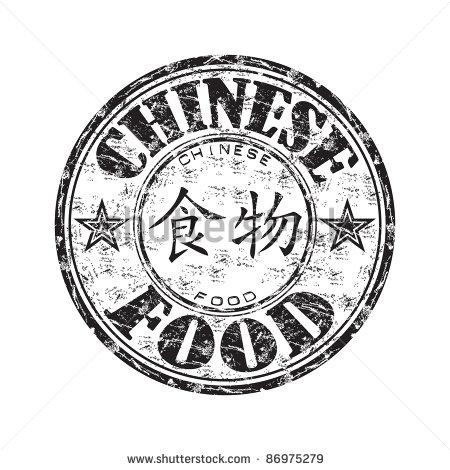 Chinese Food Symbol