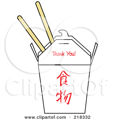 Chinese Food Take Out Boxes Clip Art