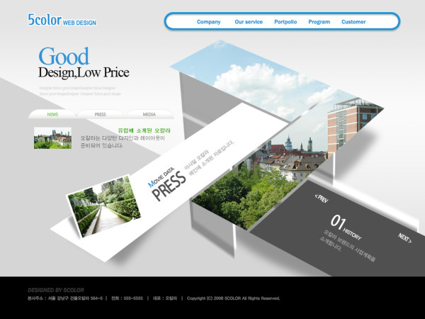 3D Website Templates