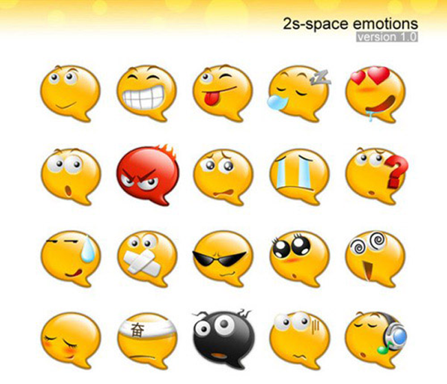 Msn Adult Smileys 117