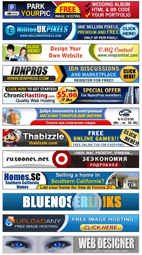 10 Banner Designs Samples Images - Sample Web Design Banner Ads ...