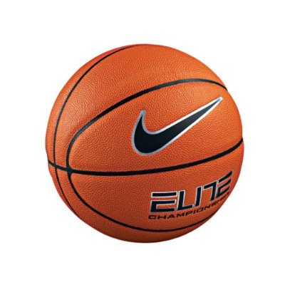 Basketball Online Shop  Basketzonenet