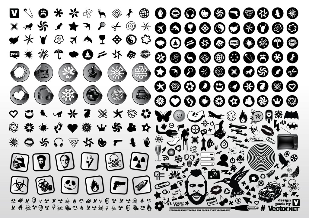 15 Black And White Vector Icon Clip Art Images