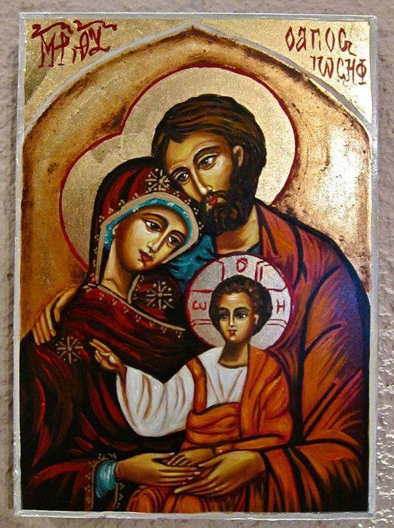 Catholic Holy Family Icon