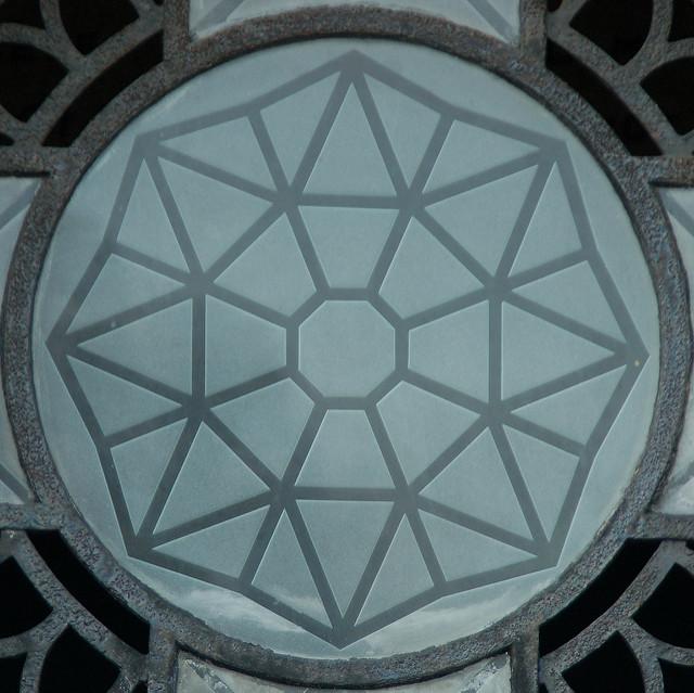 Geometric Circle Design Pattern
