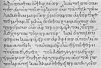 Ancient Greek Language Writing