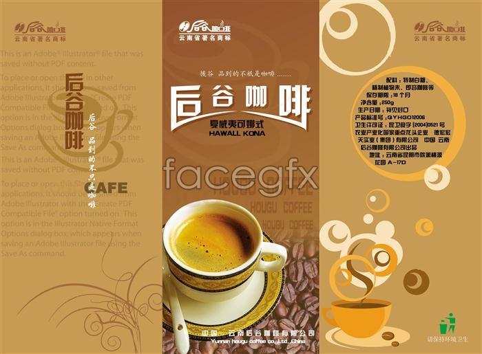 Coffee Brochure Download