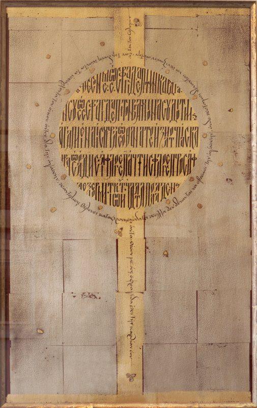 Greek Byzantine Calligraphy