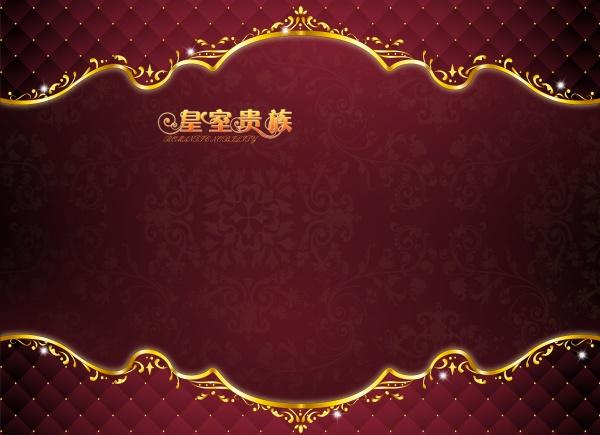 15 Elegant Gold Border PSD Images