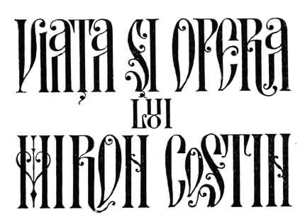 Russian Cyrillic Alphabet Fonts