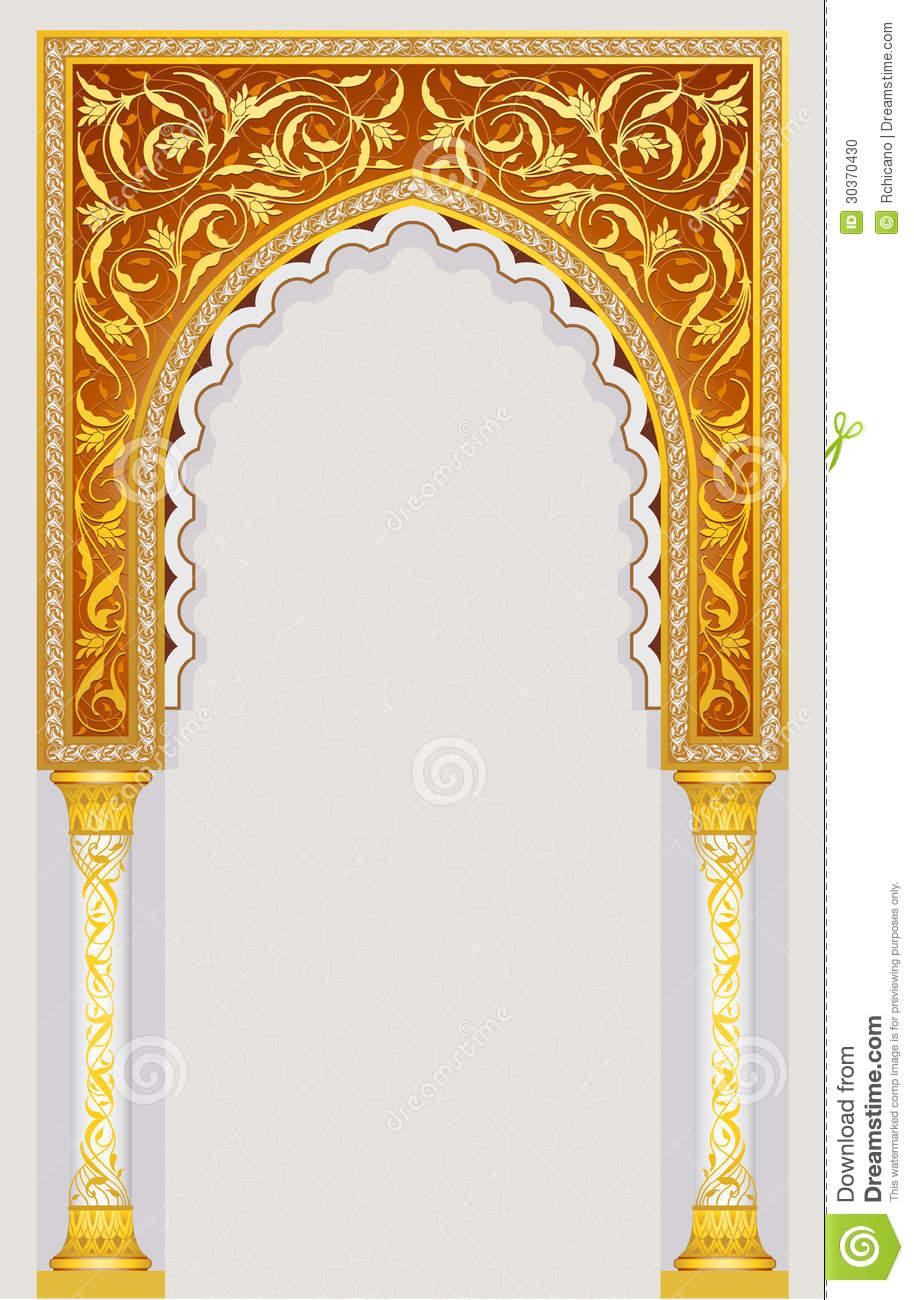 Arch Design Islamic