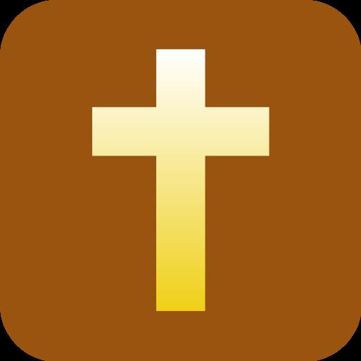 13 Religious Icons Symbols Images