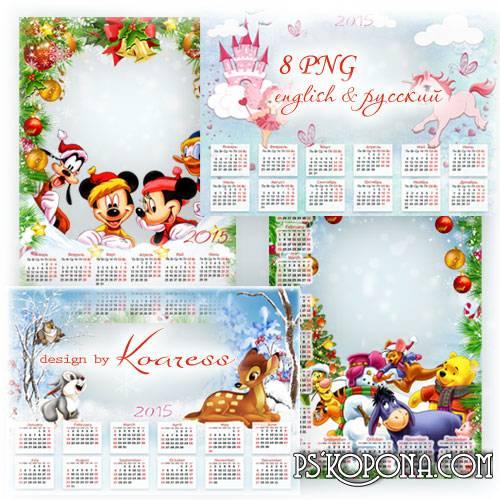 Disney 2015 Calendar
