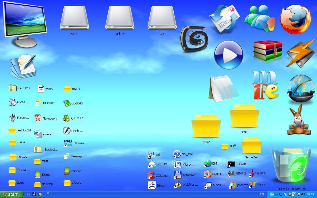 14 Free Animated Desktop Icons Images - Free 3D Animated