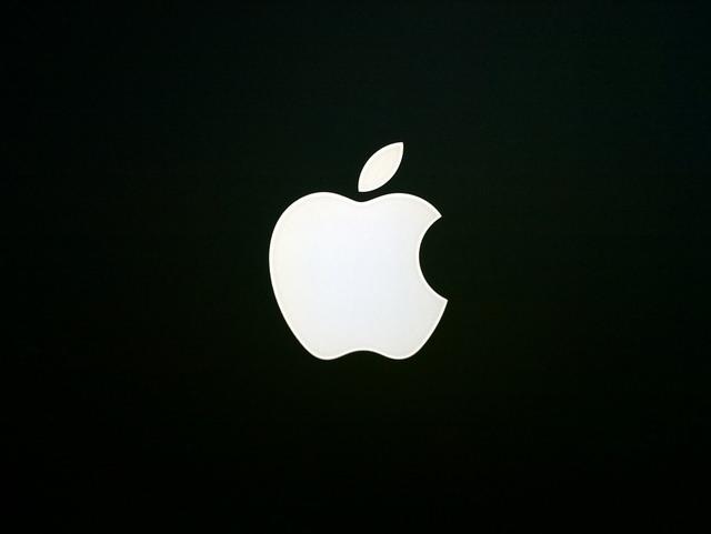 11 Apple Icon Photo Album 2014 Images Apple Logo 2014