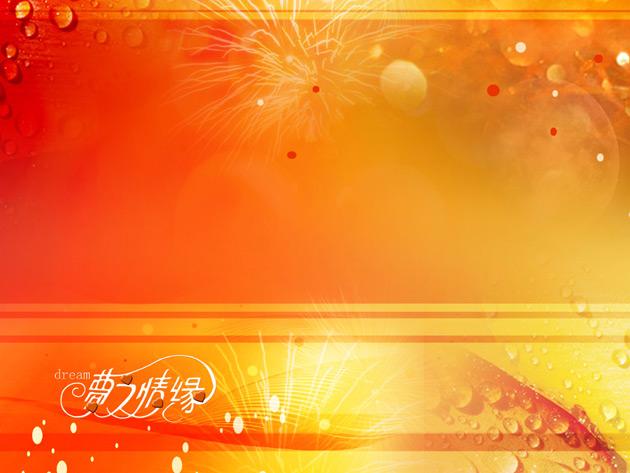 Wedding Background Psd Sasolo Annafora Co