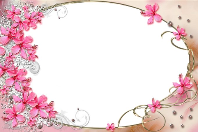 11 Photo Frames For Photoshop Free Download Images