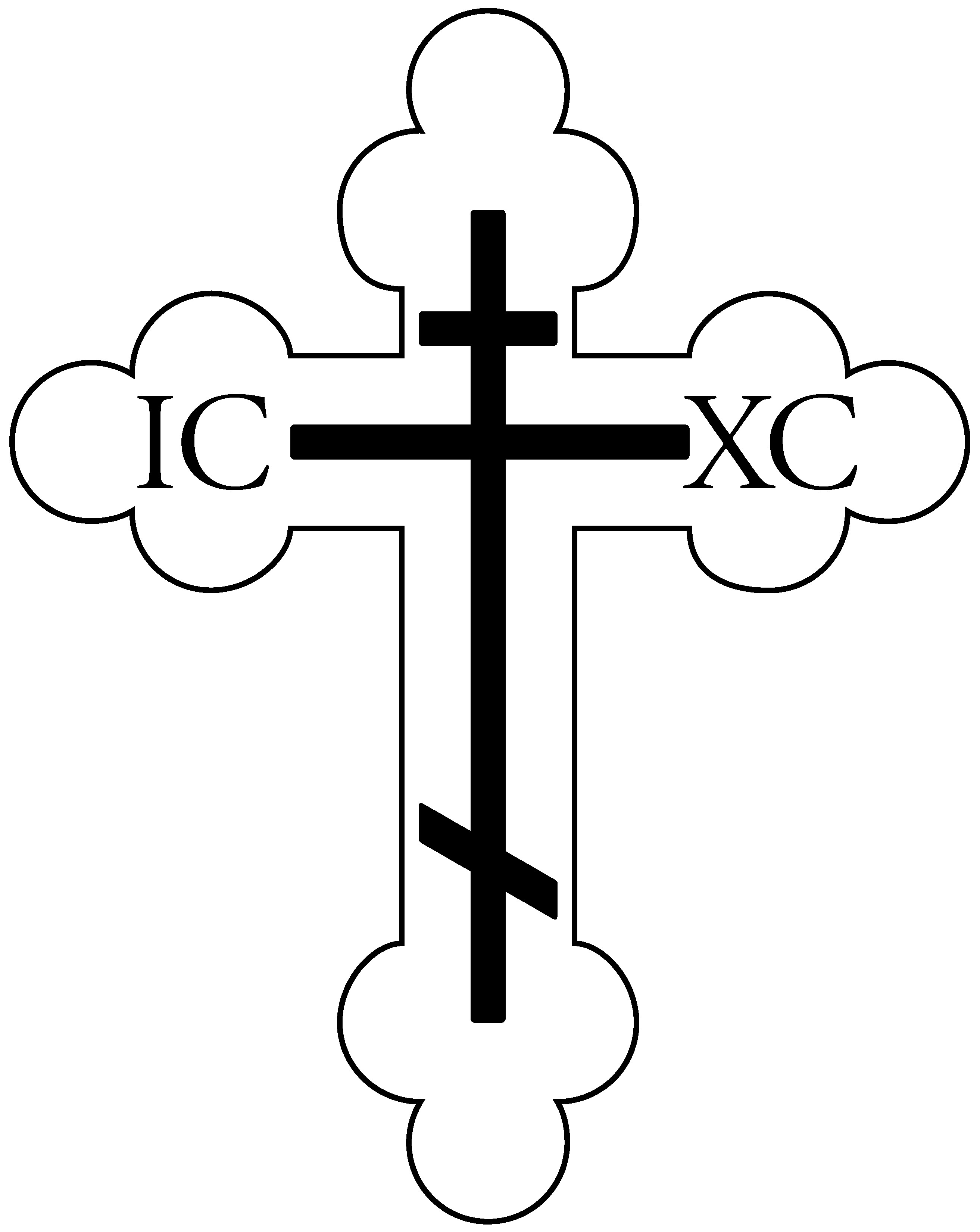 Greek Orthodox Cross Clip Art