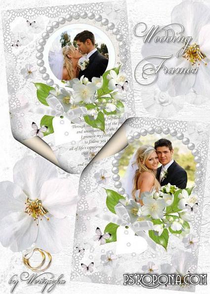12 Wedding Frames PSD Images
