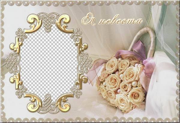 12 Wedding Frames PSD Images - Wedding Frames PSD Free Download ...