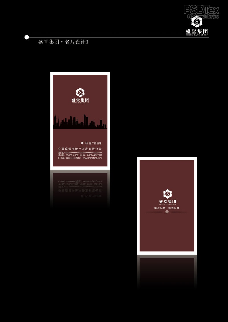13 Real Estate Business Card PSD Template Free Images - Real Estate ...