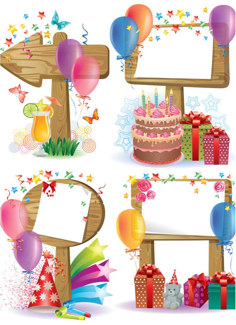 Happy Birthday Frames Free