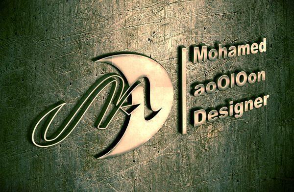 PSD Logo Mockup Template