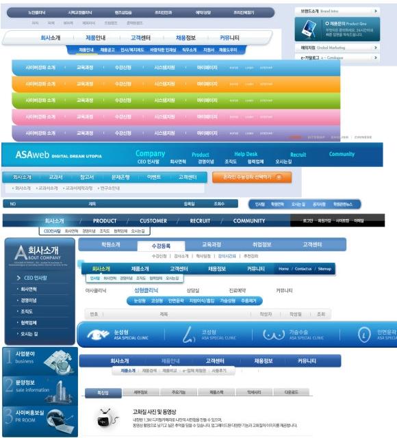 Website Navigation Menu Examples