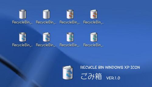 Windows xp recycle bin icon