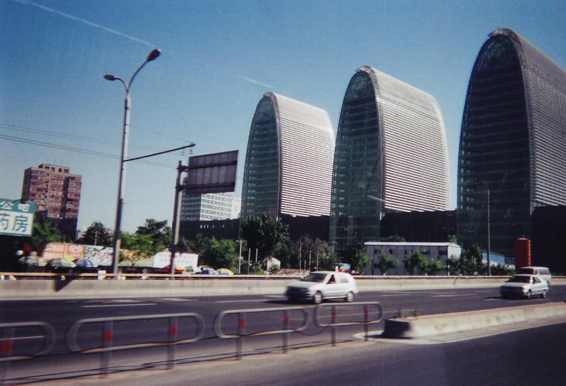 Architecture Building Beijing
