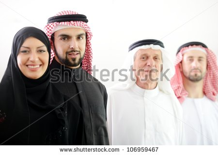 7 Arabic People Stock Photo Images