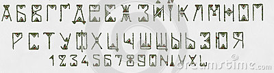Roman Numeral Font Styles