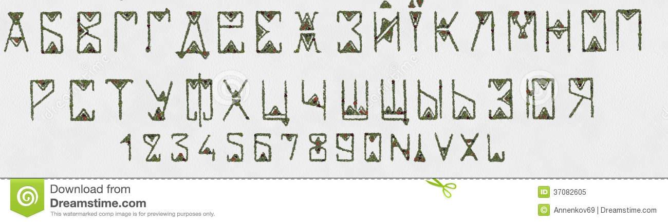Roman Numeral Font