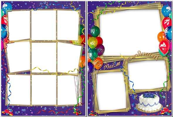 16 First Birthday Photo Frame PSD Images - Kids Happy Birthday ...
