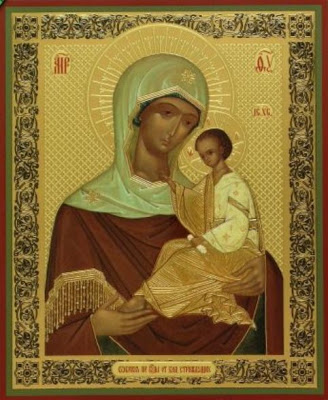 Religious Icons Catholic