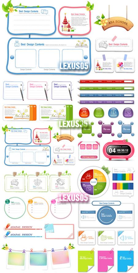 Resources Web Design Graphic Elements