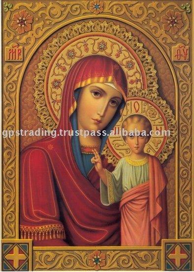 Roman Catholic Religious Icons