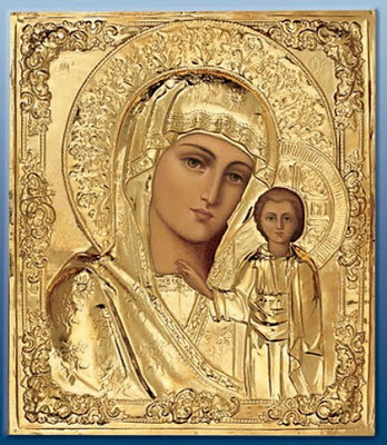Russian Religious Icons Catholic