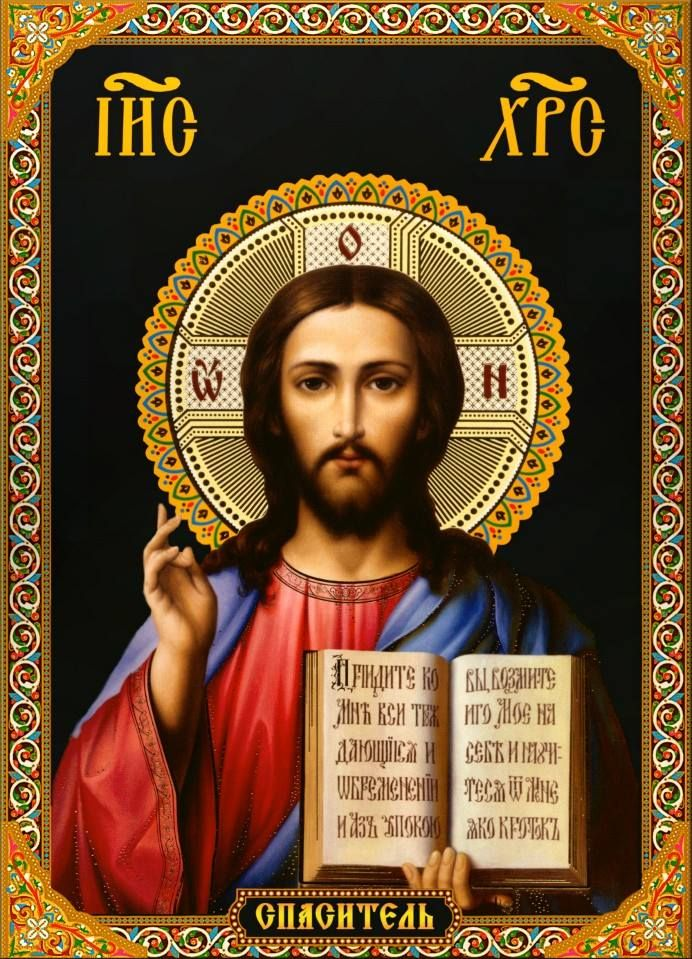 15 Icon Of Jesus Images