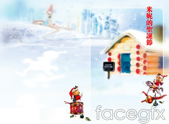 Christmas Minnie Mouse Template
