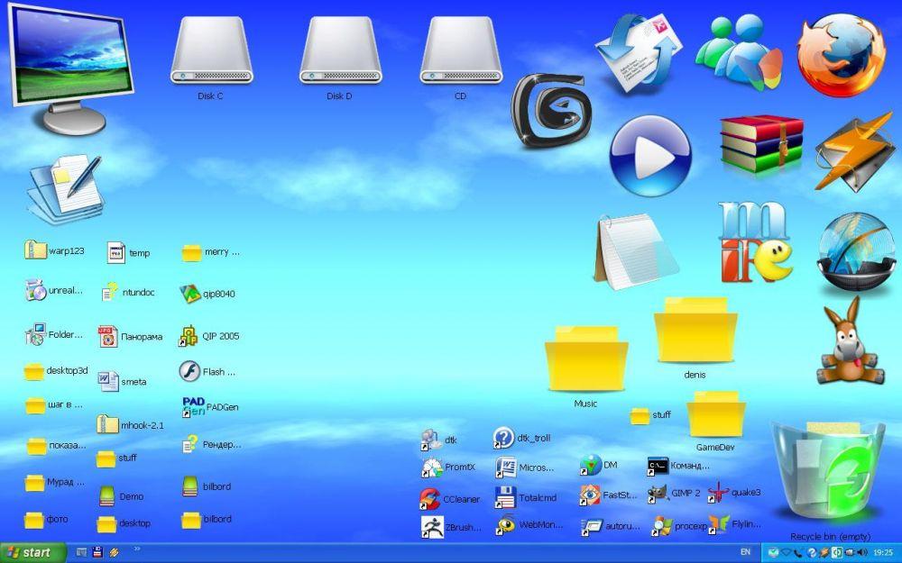 desktop icons  windows 7 free