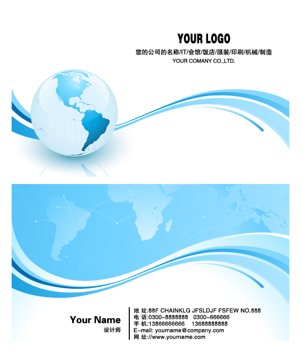 Free Business Card PSD Template Download