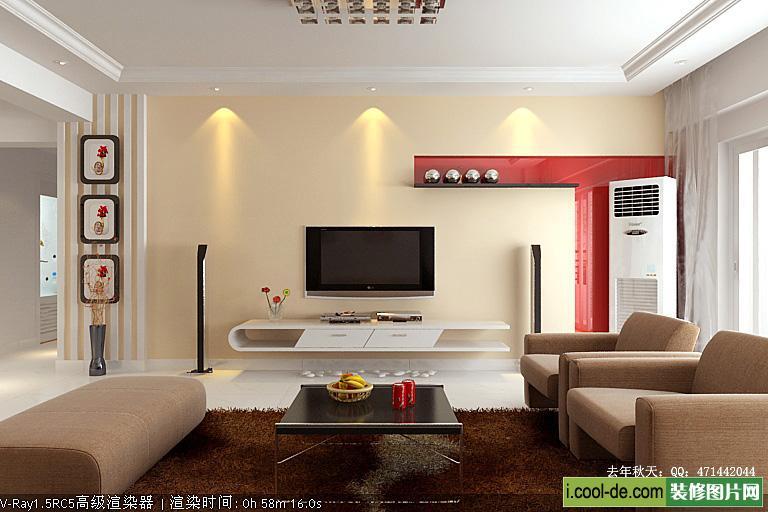 Interior Design Living Room TV