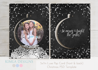 16 christmas card photoshop templates images photoshop christmas card templates free for Photoshop christmas card templates