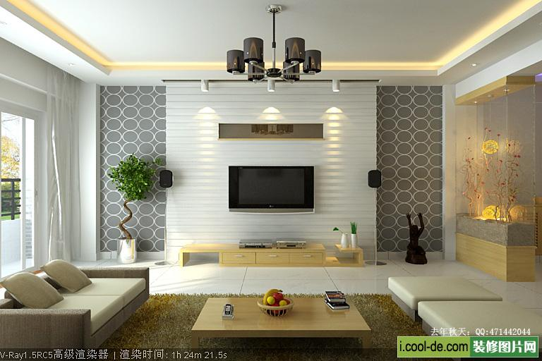 TV Unit Design for Living Room