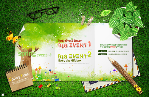 Free Spring Flyer Templates