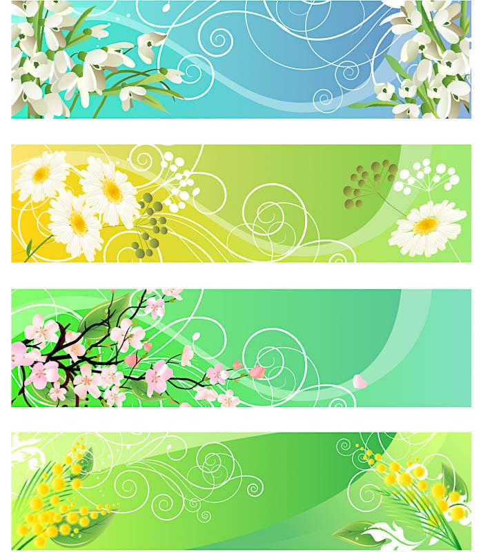 Free Summer Flowers Clip Art Banner