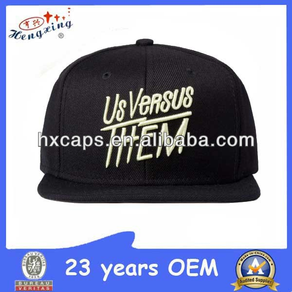 Hat Snapback Template PSD